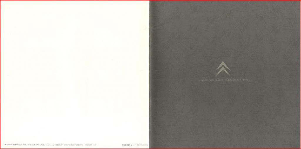 Catalogue Japonnais N°2 Xm24-2bc666d