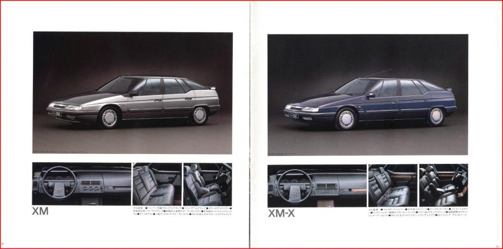 Catalogue Japonnais N°2 Xm20-2bc65fd